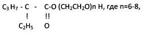 Ингибитор сероводородной и углекислотной коррозии в минерализованных водных средах