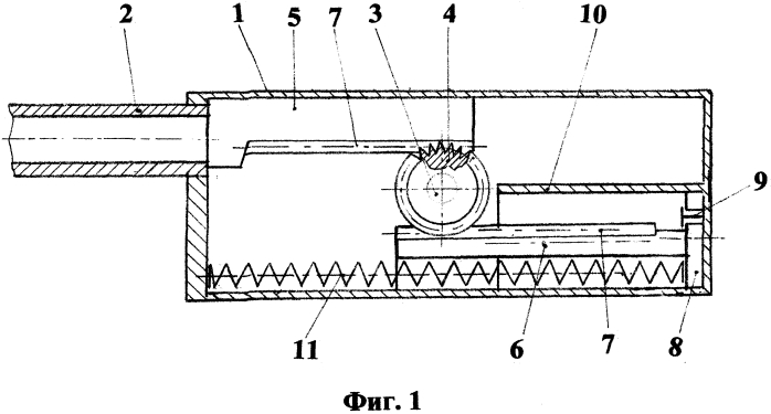 Легкий автоматический гранатомёт с нулевым импульсом отдачи, маг-5