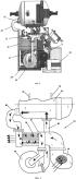 Передвижная печь для термической обработки металлов