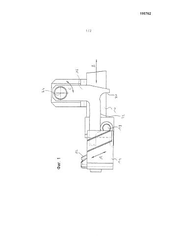 Устройство для отливки поршня для двигателя внутреннего сгорания и способ изготовления отлитого поршня для двигателя внутреннего сгорания