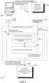 Устройство считывания электронных документов