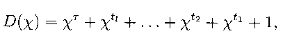 Самопроверяемый специализированный вычислитель систем булевых функций