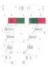 Способ передачи управления между областями памяти