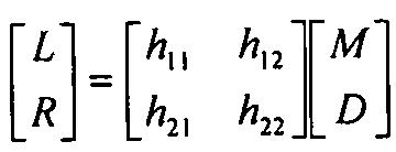 Устройство для генерирования декоррелированного сигнала, используя переданную фазовую информацию