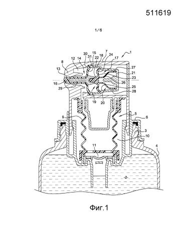 Система закрытия устройства распределения под низким давлением густого жидкого вещества