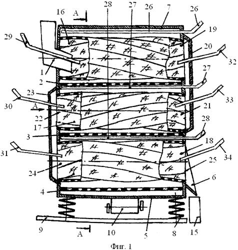 Устройство вибрационное для выделения семян