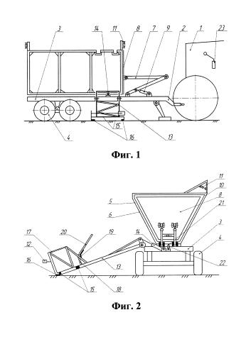 Погрузчик-транспортировщик рулонов сеносоломистых материалов