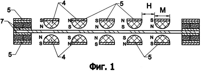 Электродинамический излучатель наушника (варианты)