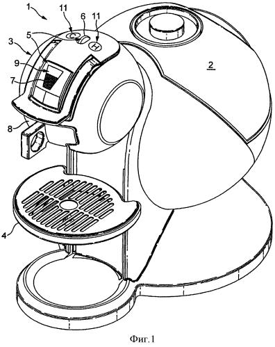 Система для приготовления напитков