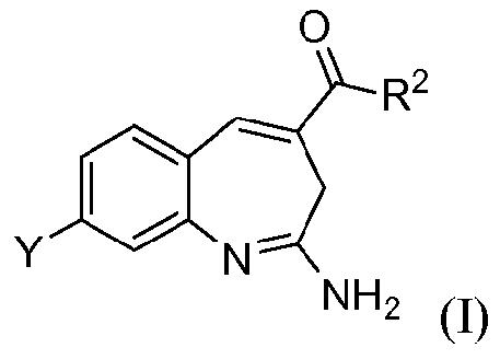 Замещенные бензоазепины в качестве модуляторов toll-подобного рецептора
