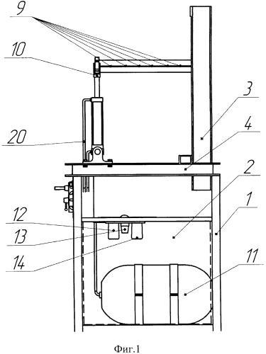 Устройство для испытания пространственных коробчатых конструкций