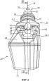 Резцедержатель и нижняя часть инструмента для резцедержателя