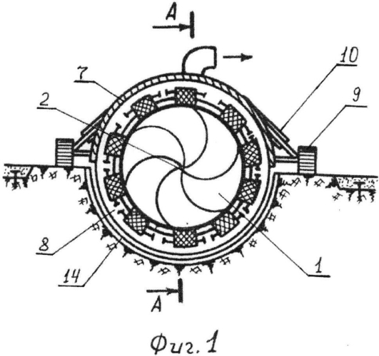 Устройство с полым вкладышем для выполнения монолитной облицовки канала
