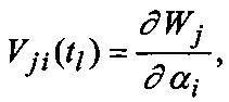 Способ поиска неисправностей динамического блока в непрерывной системе на основе функции чувствительности