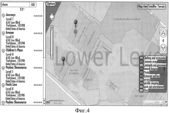 Способ, устройство и компьютерное программное изделие для отображения объектов на множестве этажей в многоуровневых картах