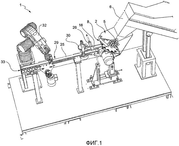 Система транспортировки, предназначенная для установки детали в требуемой ориентации, и захватное устройство робота, предназначенное для указанной системы транспортировки