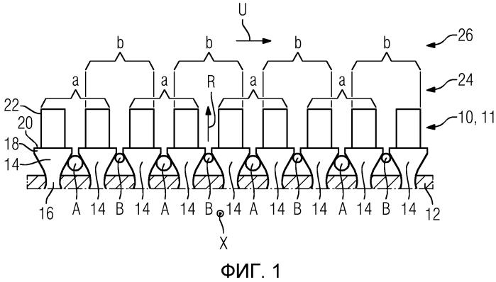 Система лопаток и соответствующая газовая турбина