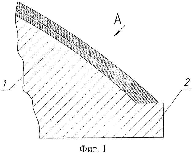 Способ изготовления сферической заглушки для сопла ракетного двигателя