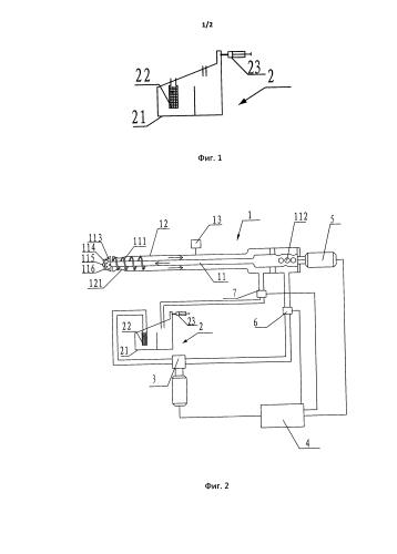 Аппарат для хранения жидкости, фильтрования и выпуска газа и эвакуатор гематом на основе аппарата для хранения жидкости, фильтрования и выпуска газа