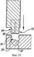 Сборный элемент и используемое в нем угловое соединение