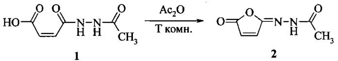 Способ получения n`-(5-оксофуран-2(5н)-илиден)бензгидразидов