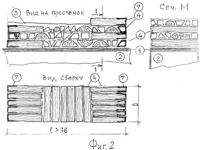 Глинобитно-дровяная стена
