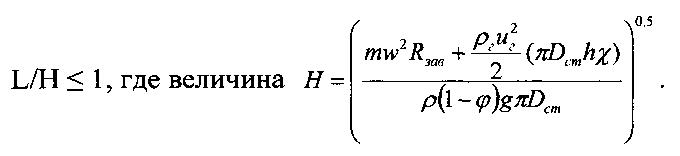 Вихревой испаритель-конденсатор