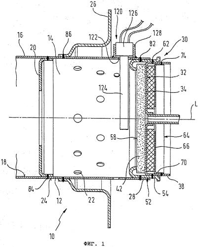 Блок днища для блока камеры сгорания испарительной горелки и блок камеры сгорания испарительной горелки