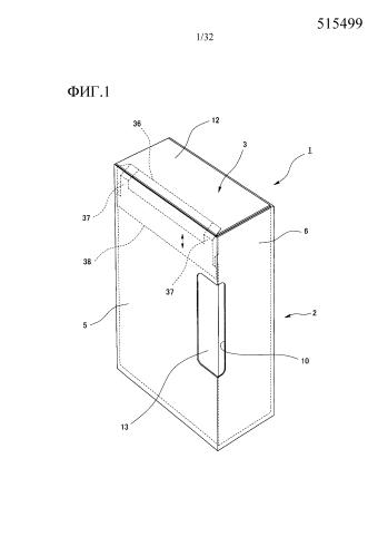 Упаковочный контейнер с открывающейся и закрывающейся крышкой