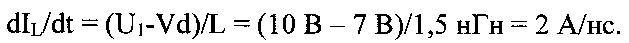 Генератор мощных наносекундных импульсов (варианты)