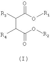 Компонент катализатора, предназначенного для реакции полимеризации олефина, и содержащий его катализатор