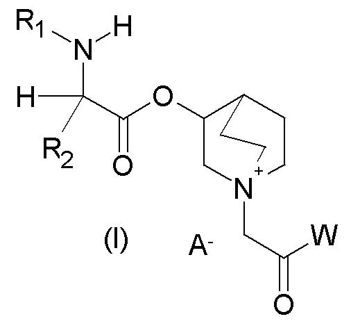 Алкалоидные производные на основе сложных аминоэфиров и композиции лекарственных средств, содержащие их
