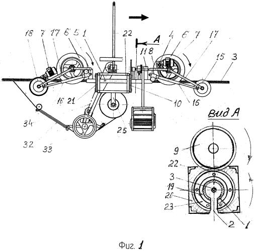 Способ навивки волоконно-оптического кабеля на несуший провод