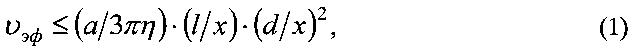 Способ магнитоконтроля ферропримесей сыпучей среды тонкого класса