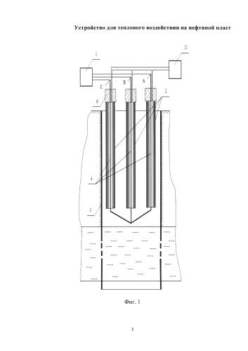 Устройство для теплового воздействия на нефтяной пласт