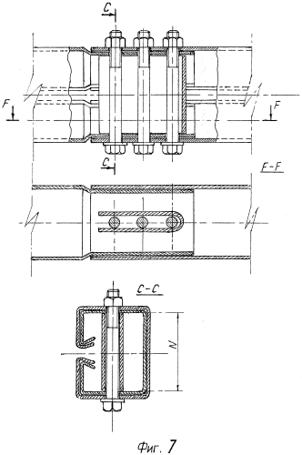 Секция балки с-образная с односторонним обжимом