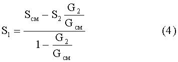 Система компаундирования высокосернистых нефтей по нескольким направлениям перекачки смешанного потока