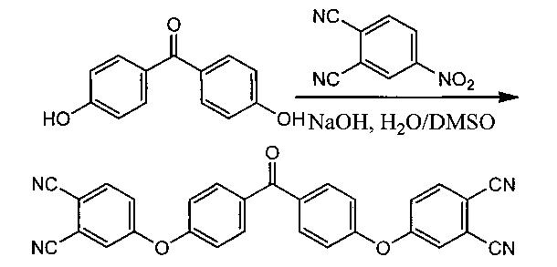 Модифицированный кремнийорганическими фрагментами фталонитрильный мономер, способ его получения, связующее на его основе и препрег