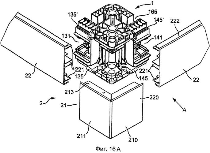 Основание или навесная рама для электрошкафа или стойки