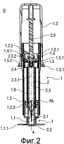 Защитное устройство для предварительно заполненного шприца и устройство для инъекции