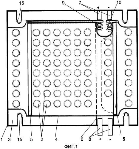 Волновой энергетический комплекс