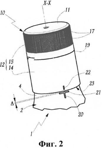 Упаковочная система и ее применение