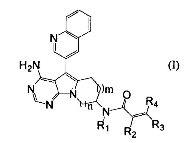 Хинолилпирролпиримидильное конденсированное соединение или его соль