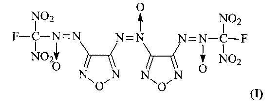 Бис(фтординитрометил-onn-азокси)азоксифуразан и способ его получения