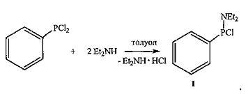 Способ получения 1-гексена из этилена методом тримеризации