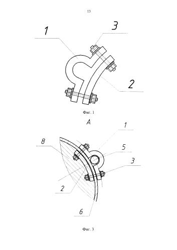 Способ жёсткого соединения самонапрягающейся сталетрубобетонной колонны, не имеющей базы, с железобетонным фундаментом