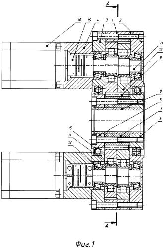 Многоприводный планетарно-цевочный мотор-редуктор