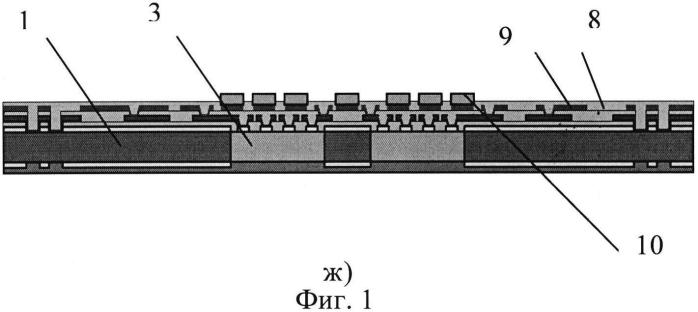 Способ изготовления электронного узла