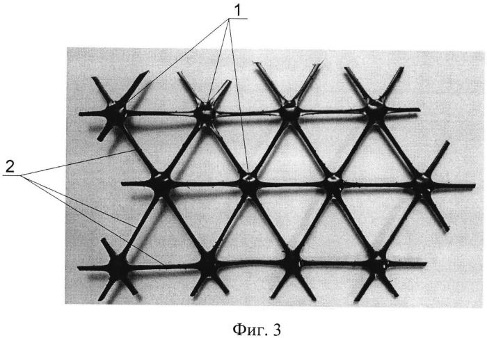 Способ изготовления полимерной георешетки и полимерная георешетка