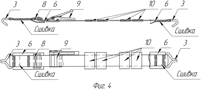 Способ закрепления транспортных пакетов в железнодорожном полувагоне при загрузке выше борта (варианты)